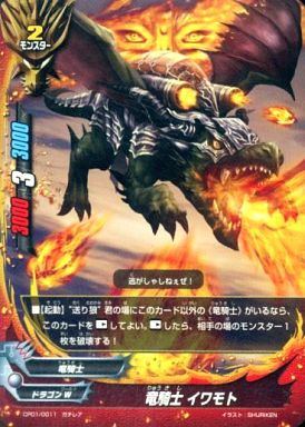http://www.suruga-ya.jp/database/pics/game/g6287082.jpg