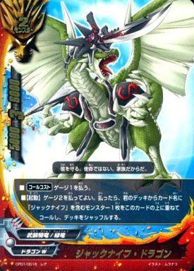【中古】バディファイト/レア/モンスター/ドラゴンW/[BF-CP01]キャラクターパック 第1弾「100円ドラゴン」 CP01/0016 [レア] : ジャックナイフ・ドラゴン