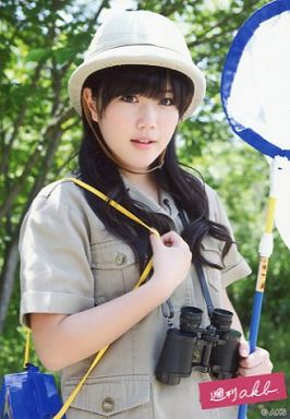 【中古】生写真(AKB48・SKE48)/アイドル/AKB48 宮崎美穂/上半身・双眼鏡・虫取り網/DVD「週刊AKB」特典