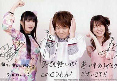 水島・木村・新谷/CD「DJCD 水島...