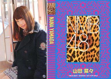 【中古】アイドル(AKB48・SKE48)/CD「高嶺の林檎 通常盤Type-B」封入特典 山田菜々/CD「高嶺の林檎 通常盤Type-B」封入特典