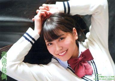【中古】生写真(AKB48・SKE48)/アイドル/NMB48  白間美瑠/CD「高嶺の林檎 通常盤Type-A」ヤマダ電機グループ特典