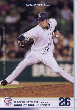 【中古】ベースボールヒーローズ/白/西武/BASEBALL HEROES 2012 B12RW028 [白] : 星野 智樹