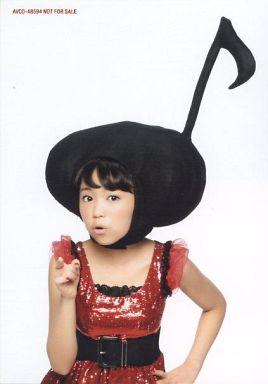 Dream5/大原優乃/CD「COME ON!/ド...