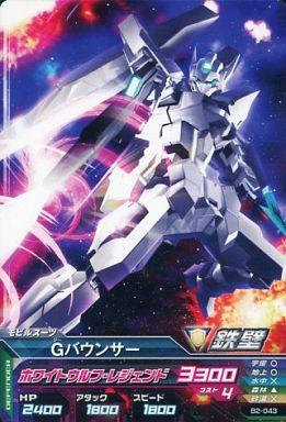 【中古】ガンダムトライエイジ/コモン/モビルスーツ/BUILD MS 第2弾 B2-043 [C] : Gバウンサー