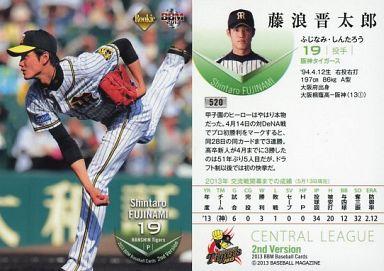 【中古】BBM/レギュラー/BBM 2013 ベースボールカード 2ndバージョン 520 : 藤浪晋太郎