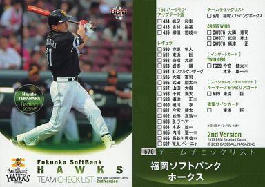 【中古】BBM/チームチェックリスト/BBM 2013 ベースボールカード 2ndバージョン 670 : 福岡ソフトバンクホークス