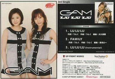 gam cd lu lu lu 特典 中古 コレクションカード ハロプロ cd lu lu