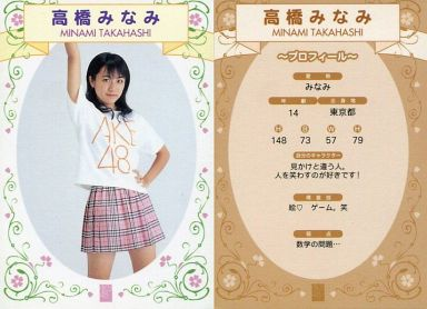 高橋みなみ/CD「桜の花びらたち」...