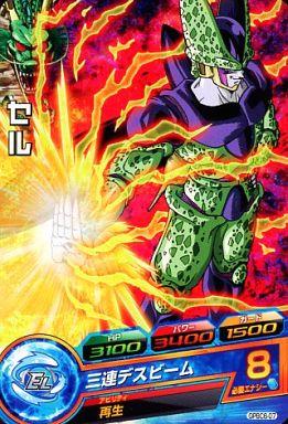 【中古】ドラゴンボールヒーローズ/P/ドラゴンボールヒーローズ カードグミ10 GPBC6-07 [P] : セル