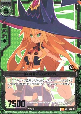 【中古】ゼクス/SR/ゼクス/緑/EXパック『日本一ソフトウェア』 E02-094 : 自由悪逆のメタリカ