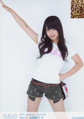 【中古】生写真(AKB48・SKE48)/アイドル/NMB48  山田菜々/④/2011 August-sp vol.8