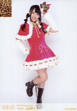 【中古】生写真(AKB48・SKE48)/アイドル/NMB48 ⑤ : 山田菜々/「2012 November-sp」個別生写真