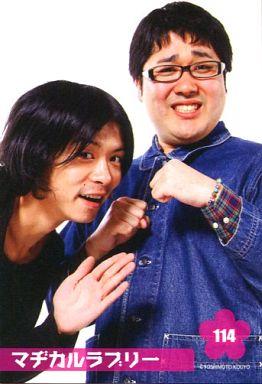 野田クリスタルの画像 p1_2