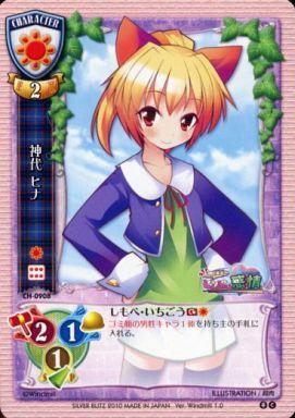 【中古】リセ/C/キャラクター/ver.ういんどみる ver1.0 CH-0908 [C] : 神代 ヒナ
