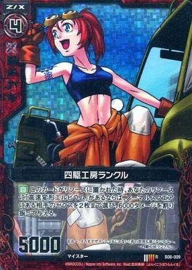 【中古】ゼクス/R/ゼクス/赤/第6弾『五神竜の巫女』 B06-009 : 四駆工房ランクル(ホログラムレア)