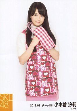 【中古】生写真(AKB48・SKE48)/アイドル/SKE48 小木曽汐莉/膝上・エプロン・ホイッパー・キッチンミトン/「2012.02」公式生写真