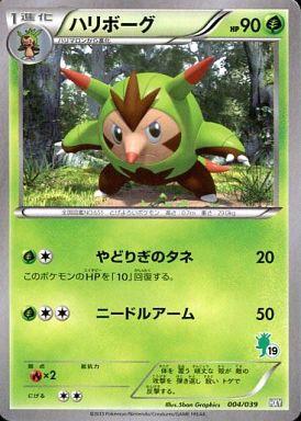 【中古】ポケモンカードゲーム/XY 「はじめてセット」「はじめてセット forガール」 004/039 : ハリボーグ