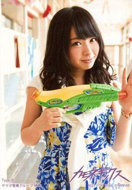 【中古】生写真(AKB48・SKE48)/アイドル/NMB48 山田菜々/CD「カモネギックス」Type-B ヤマダ電機特典
