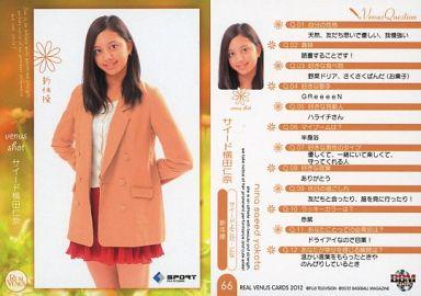 【中古】BBM/ヴィーナスショット/BBM REAL VENUS CARDS 2012 66 : サイード横田仁奈[新体操]