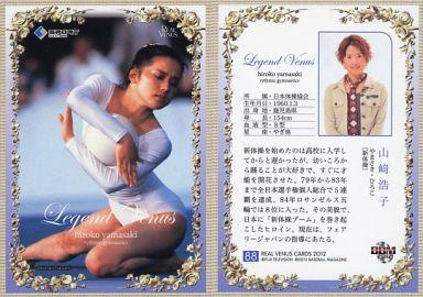 【中古】BBM/レジェンドヴィーナス/BBM REAL VENUS CARDS 2012 88 : 山崎浩子[新体操]