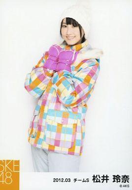 【中古】生写真(AKB48・SKE48)/アイドル/SKE48 松井玲奈/膝上・スキーウェア・両手グー/「2012.03」公式生写真