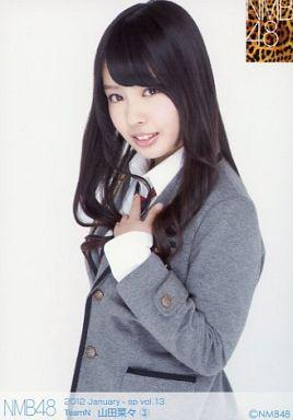 【中古】生写真(AKB48・SKE48)/アイドル/NMB48 山田菜々/③/2012 January-sp vol.13