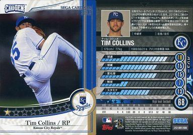 【中古】SEGA CARD GEN/ノーマル/カンザスシティ・ロイヤルズ/アメリカン・リーグ/CARD GEN 2012 J12-081/408 : ティム・コリンズ