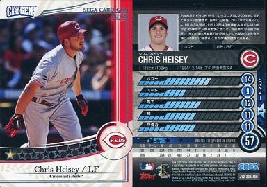 【中古】SEGA CARD GEN/ノーマル/シンシナティ・レッズ/ナショナル・リーグ/CARD GEN 2012 J12-238/408 : クリス・ハイジー