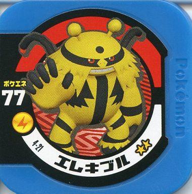 【中古】ポケモントレッタ/スーパー/でんき/ポケエネ77/第4弾 ゲノセクトを目撃せよ! 4-21 : エレキブル