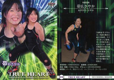 【中古】BBM/レギュラーカード/現役選手/BBM 女子プロレスカード2013 TRUE HEART 016 [レギュラーカード] : 帯広さやか