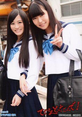 【中古】生写真(AKB48・SKE48)/アイドル/NMB48 上西恵・白間美瑠/CD「てっぺんとったんで!」(Type-B)ヤマダ電機特典