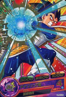 【中古】ドラゴンボールヒーローズ/P/ドラゴンボールヒーローズ カードグミ8 GPBC4-04 [P] : ベジータ