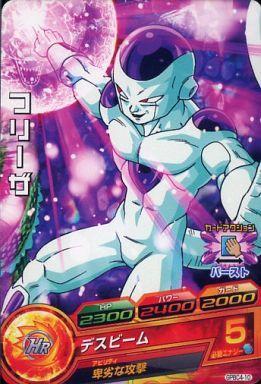 【中古】ドラゴンボールヒーローズ/P/ドラゴンボールヒーローズ カードグミ8 GPBC4-10 [P] : フリーザ