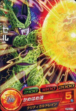 【中古】ドラゴンボールヒーローズ/P/ドラゴンボールヒーローズ カードグミ8 GPBC4-11 [P] : セル