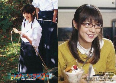 眼鏡をかけている芳賀優里亜