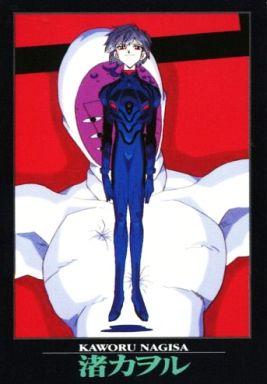 【中古】アニメ系トレカ/新世紀エヴァンゲリオン カードダス2弾 No.50 : 渚カヲル