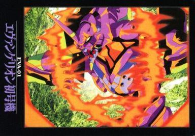 【中古】アニメ系トレカ/新世紀エヴァンゲリオン カードダス2弾 No.75 : エヴァンゲリオン初号機