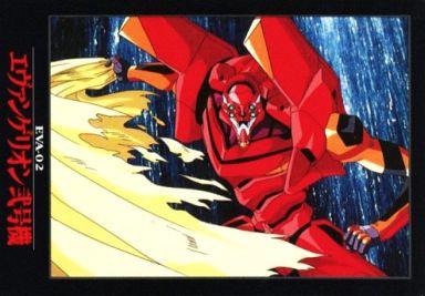 【中古】アニメ系トレカ/新世紀エヴァンゲリオン カードダス2弾 No.79 : エヴァンゲリオン弐号機