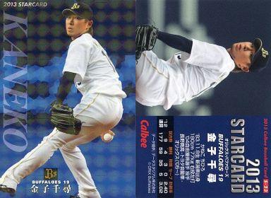 【中古】スポーツ/スターカード/2013プロ野球チップス第1弾 S-23 [スターカード] : 金子千尋