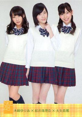 【中古】アイドル(AKB48・SKE48)/SKE48 トレーディングコレクション part4 木崎ゆりあ・松井珠理奈・大矢真那/店頭&ネット BOX購入特典(アマゾン)/SKE48 トレーディングコレクション part4