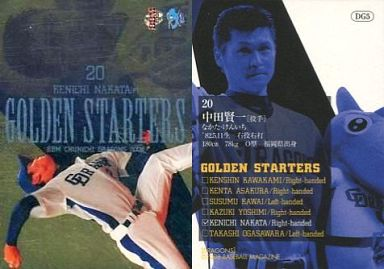 【中古】BBM/GOLDEN STARTERS/BBM2008 中日ドラゴンズ DG5 : 中田賢一