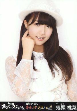 鬼頭桃菜/バストアップ/『AKB48スーパーフェスティバル ~ 日産スタジアム、小(ち)っちぇっ! 小(ち)っちゃくないし!! ~』会場限定生写真(SKE48ver)