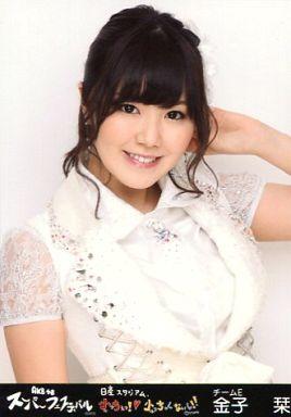 金子栞/バストアップ/『AKB48スーパーフェスティバル ~ 日産スタジアム、小(ち)っちぇっ! 小(ち)っちゃくないし!! ~』会場限定生写真(SKE48ver)
