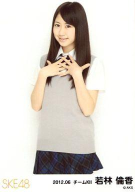 【中古】生写真(AKB48・SKE48)/アイドル/SKE48 若林倫香/膝上・グレーカーディガン・制服/2012.06/公式生写真