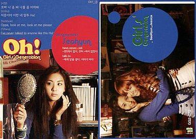 【中古】コレクションカード(女性)/少女時代スターコレクションSeason2 GG2-072 : ソヒョン/カラーホイルレアカード(箔押し)/(韓国版)/少女時代スターコレクションSeason2