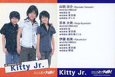 【中古】コレクションカード(男性)/ジャニーズJr.の大冒険! kitty Jr./ジャニーズJr.の大冒険!