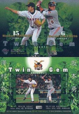 【中古】BBM/TWIN GEM/最強コンビ/BBM 2012 ベースボールカード 2ndバージョン TG09 : 澤村拓一/坂本勇人