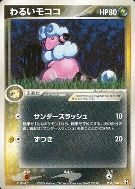 https://www.suruga-ya.jp/database/pics/game/g6820881.jpg