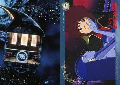 【中古】アニメ系トレカ/銀河鉄道999 Trading Collection 70 [ノーマルカード] : メタルメナ&鉄郎/さよなら銀河鉄道999(右下)